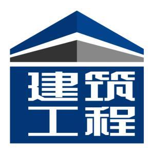 建筑工程行业OA