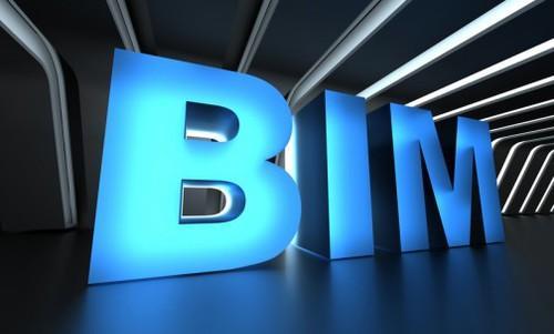 工程项目管理系统BIM应用